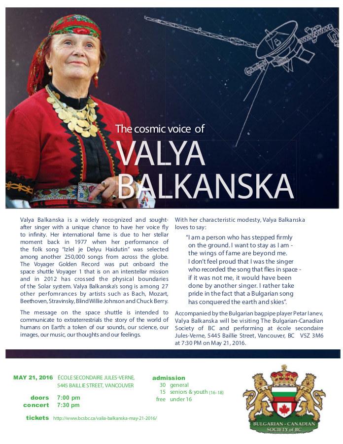 Valia Balkanska Press 2 revised