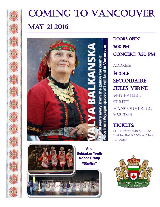 Valia Balkanska Concert 2016_Poster