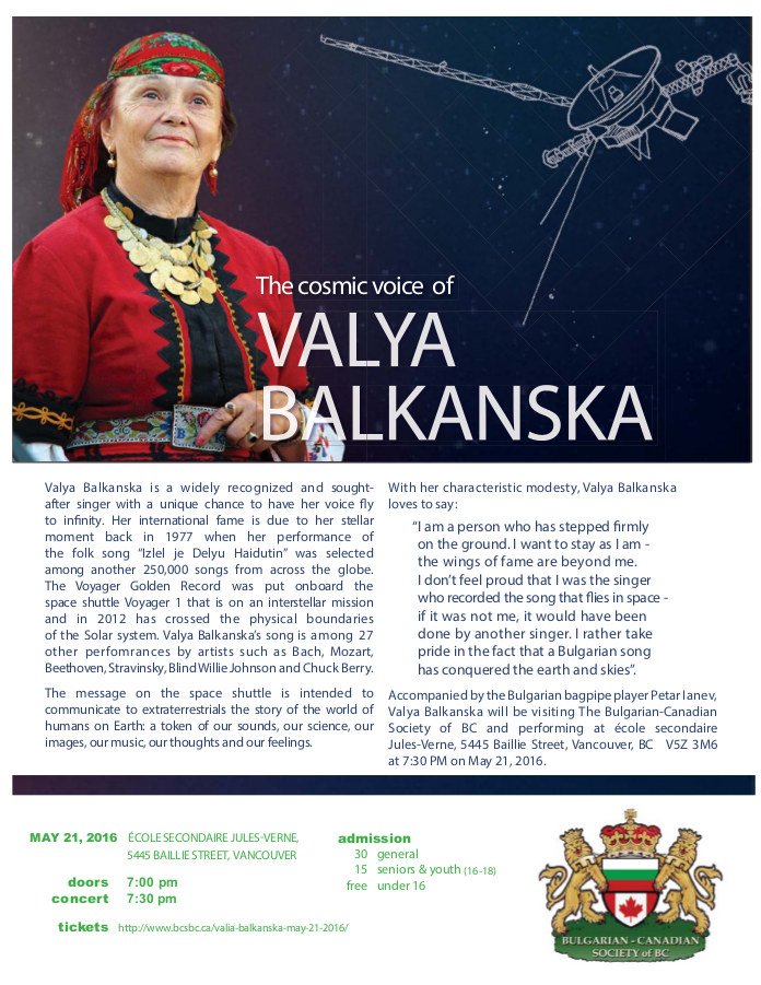 Valia Balkanska Press 2 revised
