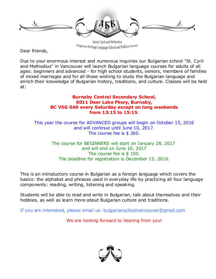bg-language-courses_invitation_eng